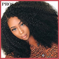 Kinky Curly Hair Bundles Brazilian Virgin Hair Weave Bundles Natural Color One Piece 100% Human Hair Weaving Extensions Prosa