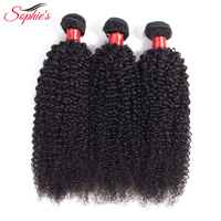 Sophie's Peruvian Hair Bundles Kinky Curly Hair Bundles Remy Human Hair Bundles Can Buy With Closure Double Weft Hair Extension