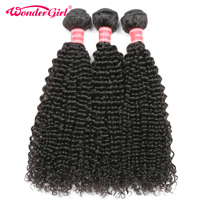 3 Bundles Malaysian Kinky Curly Weave Human Hair Extensions 100% Human Hair Bundles 1B/Natural Color Remy Hair Wonder girl