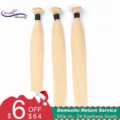 Dream Beauty Brazilian Straight Hair Bundles Weave 1 PC Blonde Full 613 Color Non Remy 100% Human Hair Extensions 10-28Inch