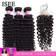 Deep Wave Bundles With Closure ISEE Hair With Closure Human Hair Bundles With Frontal Brazilian Hair Weave Bundles With Closure